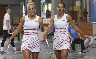 Две български двойки на финал на бадминтон турнира в София