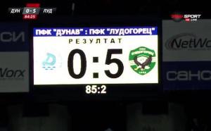 Лукоки вкара пети гол за Лудогорец