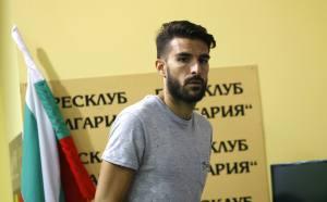 С подкрепата на Жорди Гомес  Левски София - Запад  влиза в битката за Шампионската лига