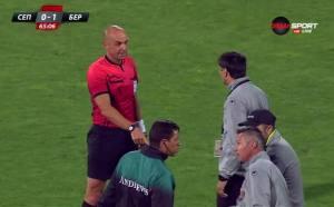 Треньор на Септември изгонен на мача с Берое