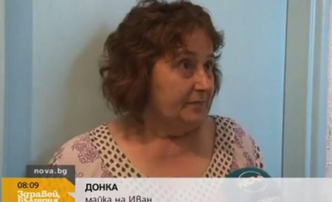 Майката на арестувания за убийство Иван: Не е виновен