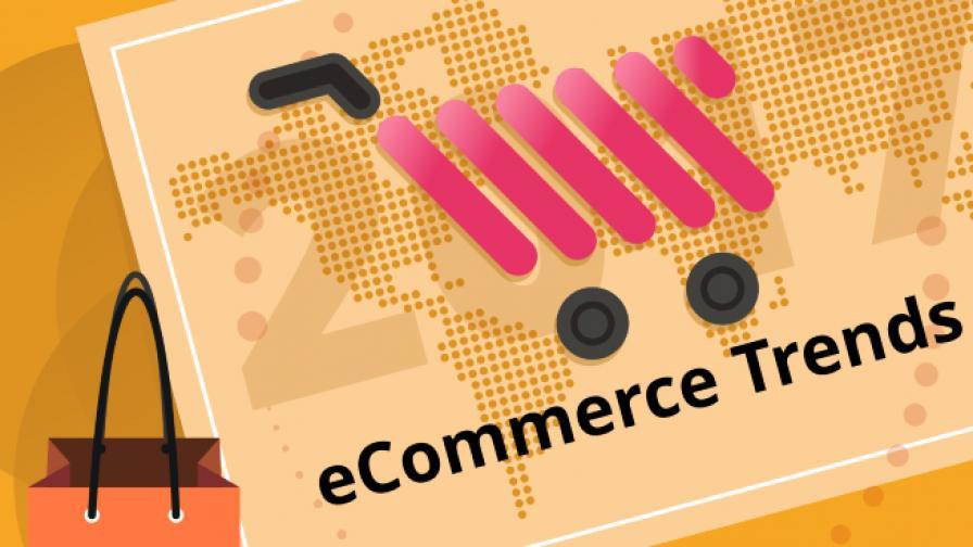 Електронната търговия в България преминава на ниво 4.0