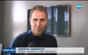 Димитър Димитров за Лудогорец: Коварен жребий