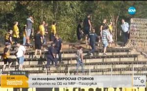 Обявиха присъдите на задържаните след мелето на Хебър - Миньор