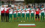 Победа и загуба за България на световното за бездомни