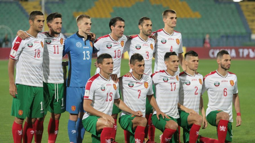 Българският национален отбор, който успя да развали 50-годишно проклятие