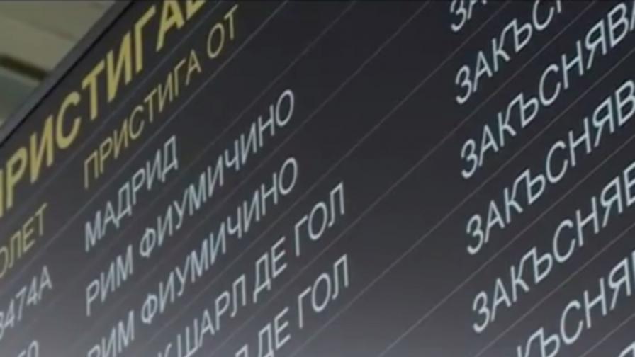 """Блокирани пътници на """"България Ер"""", отново проблем"""
