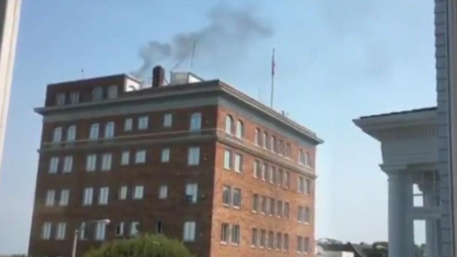 Най-старото руско консулство в САЩ вече не работи