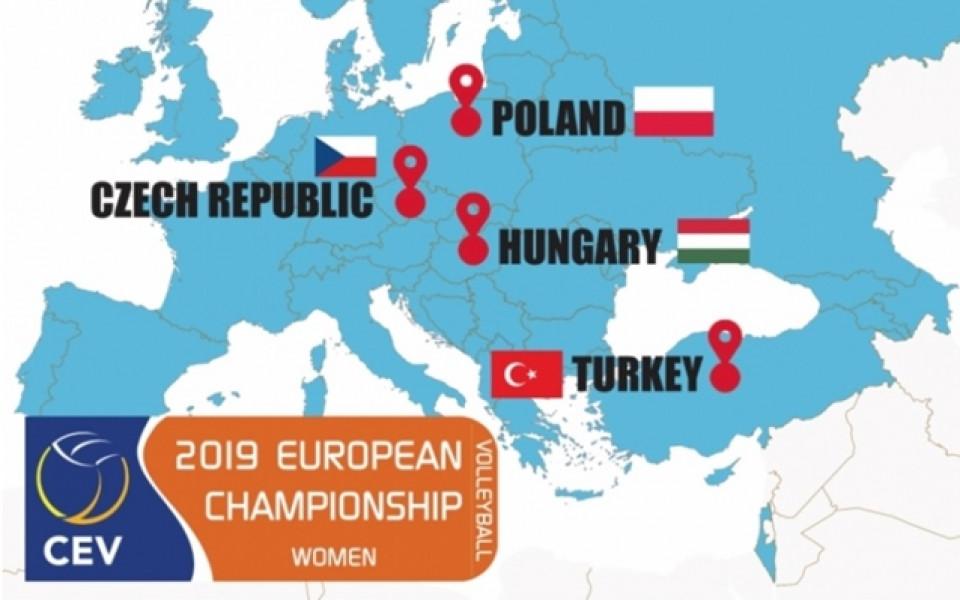 Унгария с историческо домакинство на Европейско по волейбол за жени