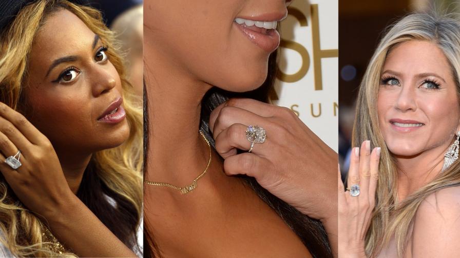 Бионсе, Ким Кардашиян и Дженифър Анистън имат годежни пръстени за милиони.