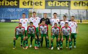 Казахстанците се гласят за две победи срещу младежите ни