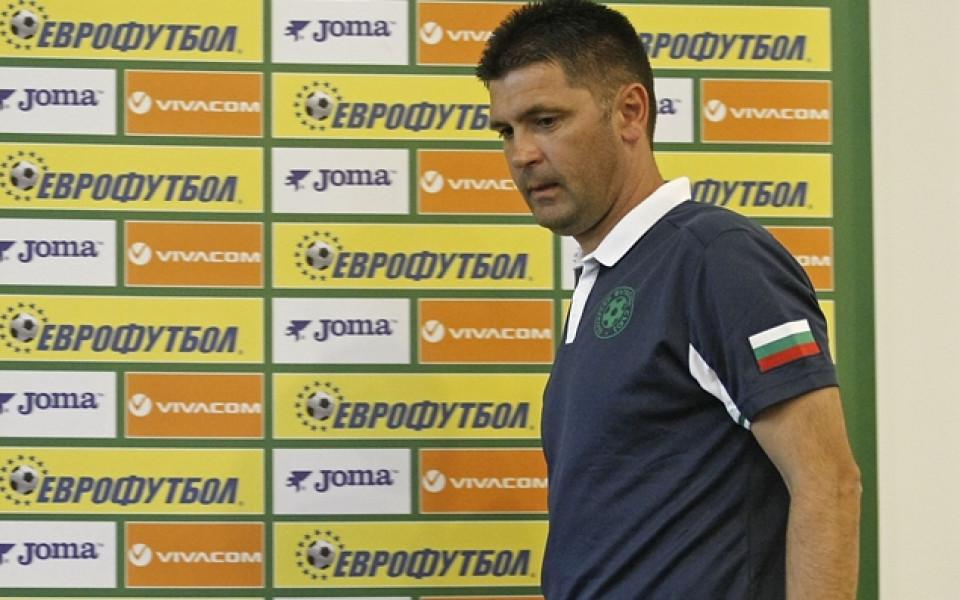 България U19 ще изиграе две приятелски срещи