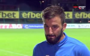Васко Панайотов: Не изпълнихме указанията на треньора