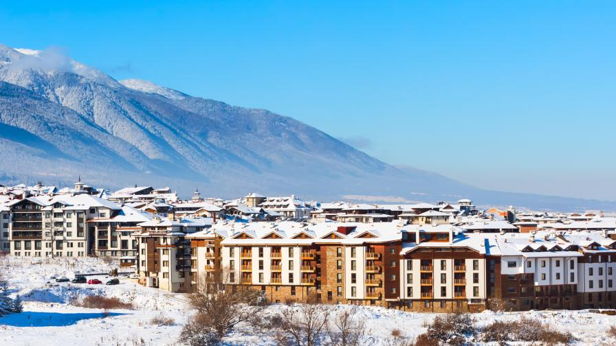 Банско в топ 15 на едни от най-добрите ски курорти в света