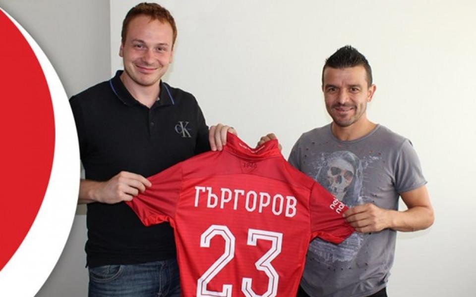 Гъргоров: Дойдох да помогна на ЦСКА 1948 да постигне целите си