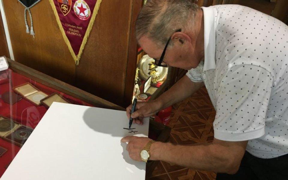 Димитър Пенев – художник за един ден