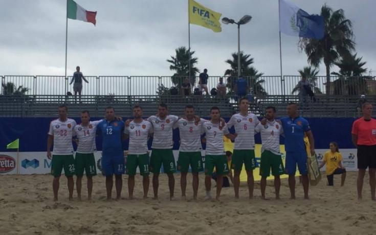 Плажните ни национали записаха първа победа в Италия