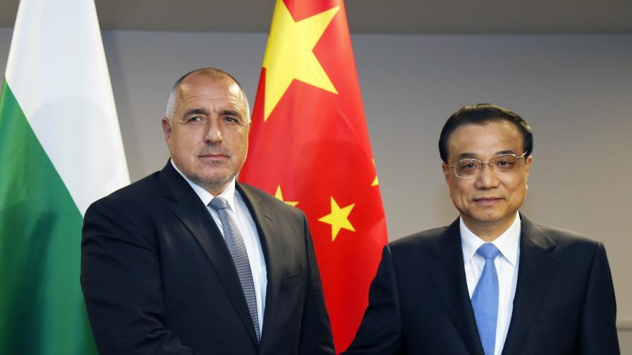 Как Китай тихо стъпи на Балканите