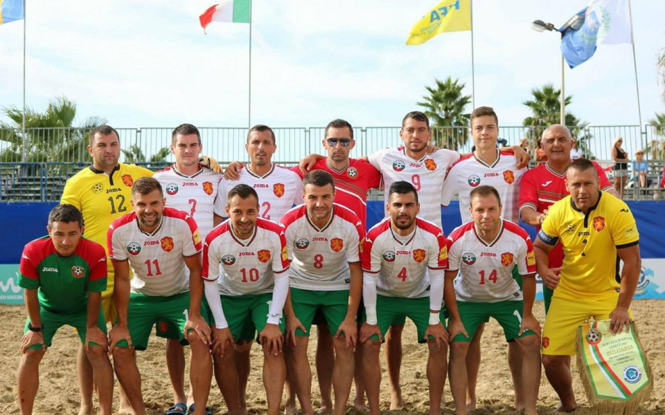 България завърши на шесто място на финалите в Евролигата