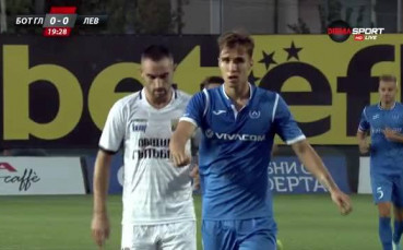 Ботев Гълъбово - Левски 0:0 /полувреме/