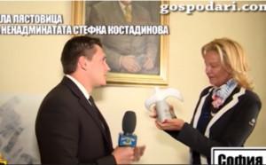 Бяла лястовица за ненадминатата Стефка Костадинова