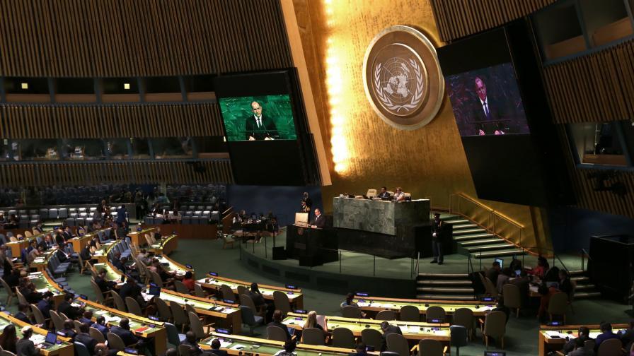 ООН осъди решението на САЩ за Йерусалим
