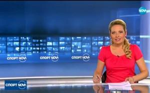 Спортни новини (21.09.2017 - централна емисия)