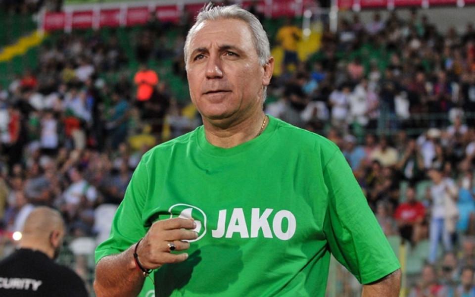 Христо Стоичков стана почетен гражданин на Стара Загора