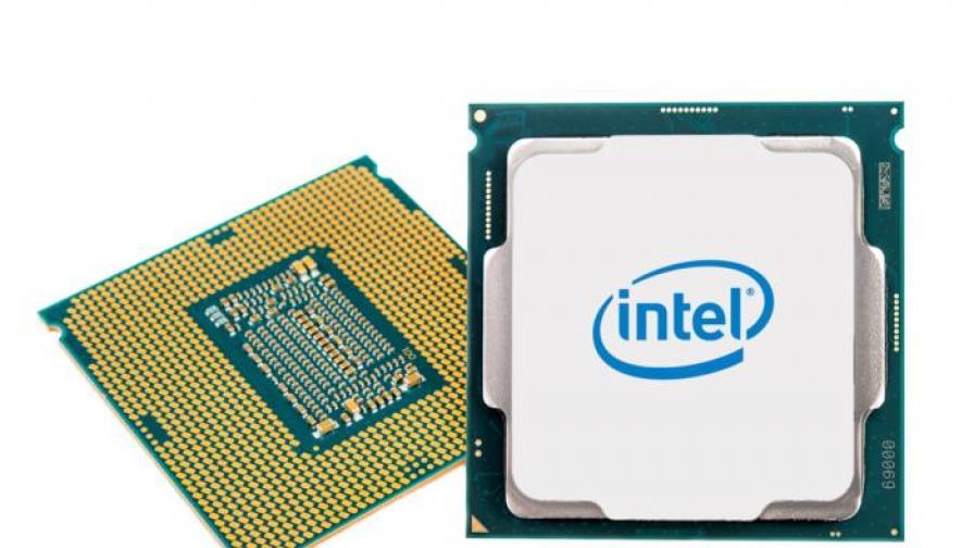 Новите процесори на Intel са защитени от Meltdown/Spectre