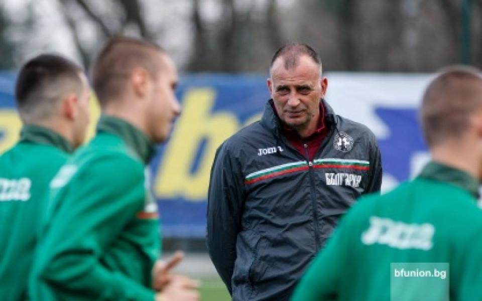 Обявиха групата на България U21 за квалификациите срещу Казахстан