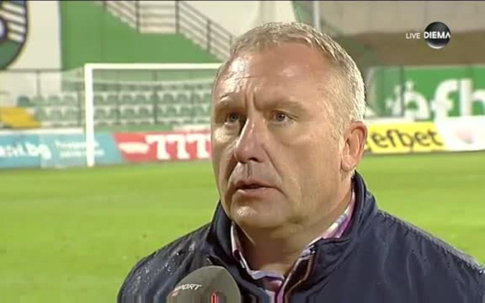 Киров: Доволен съм от това,  което показаха младите момчета