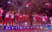 Заслужена радост и трофей за волейболистите на Нефтохимик