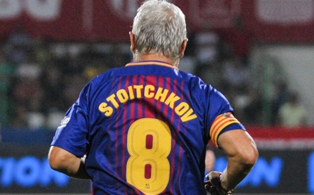 Христо Стоичков<strong> източник: LAP.bg</strong>