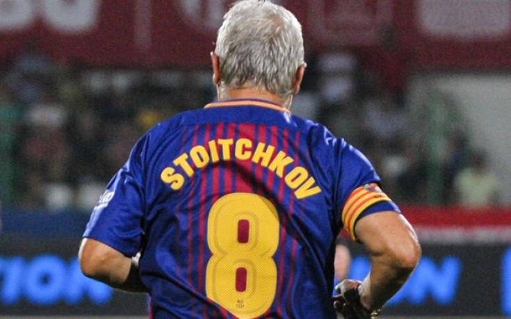 Стоичков рече и отсече: 3:0 за Барса и класиката е факт