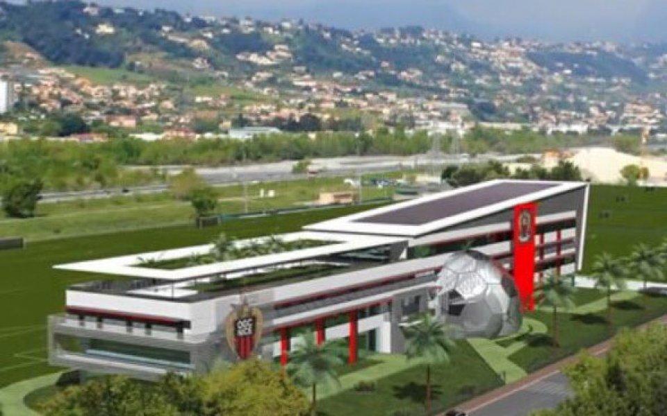 Френският Ница откри удивителна тренировъчна база