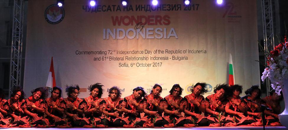 Сн. 14  - Официалното откриване на фестивала на 6 октомври 2017 г. в Квадрат 500 за подбрана публика от официални лица, партньори и приятели на посолството в...