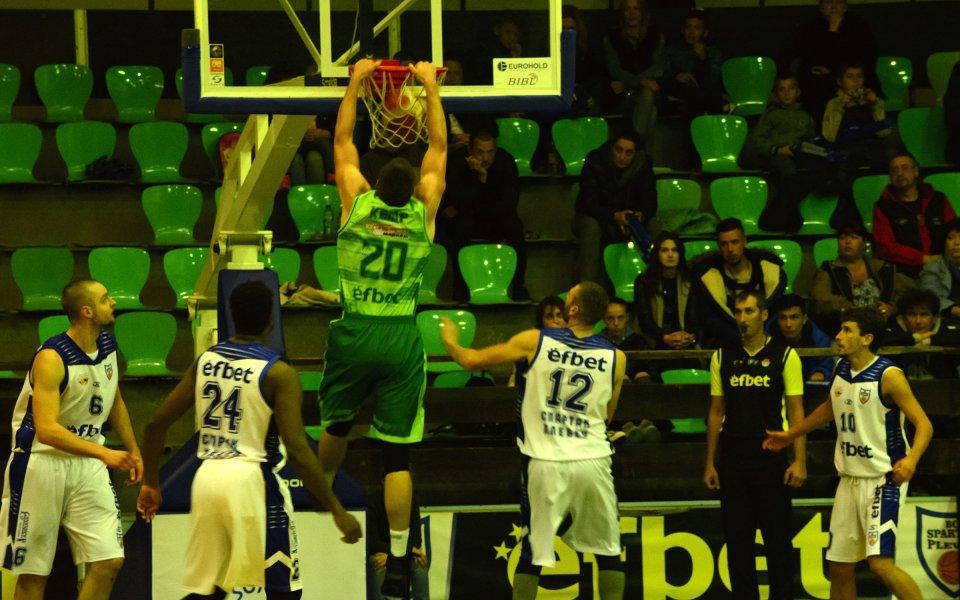 Берое и Академик Пловдив тръгнаха с победи в бг-баскетбола