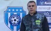Черно море тества бивш играч на Левски