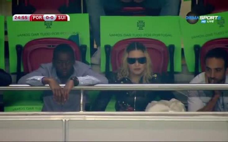 Поп дивата Мадона на мача Португалия - Швейцария