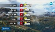 Прогноза за времето (14.10.2017 - обедна емисия)