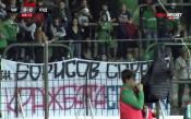 Феновете на Лудогорец призовават премиера да спаси Спартак Варна