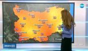 Прогноза за времето (15.10.2017 - централна)