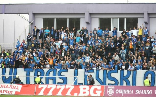 Пускат първите билети за Левски - ЦСКА във вторник