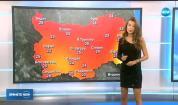 Прогноза за времето (16.10.2017 - централна)