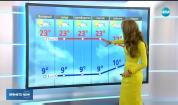 Прогноза за времето (17.10.2017 - обедна емисия)
