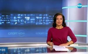 Спортните новини на NOVA (17.10.2017 - централна емисия)