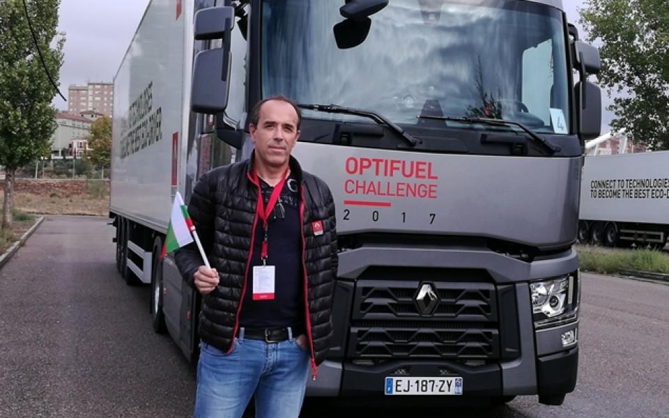 Българин е световен шампион по ефективно шофиране на камиони