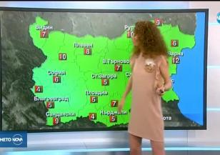 Прогноза за времето (20.10.2017 - централна емисия)