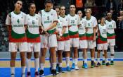 Обявиха баскетболистките за евроквалификациите