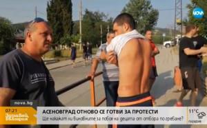 Ще накажат ли виновните за побоя на децата от отбора по гребане в Асеновград?